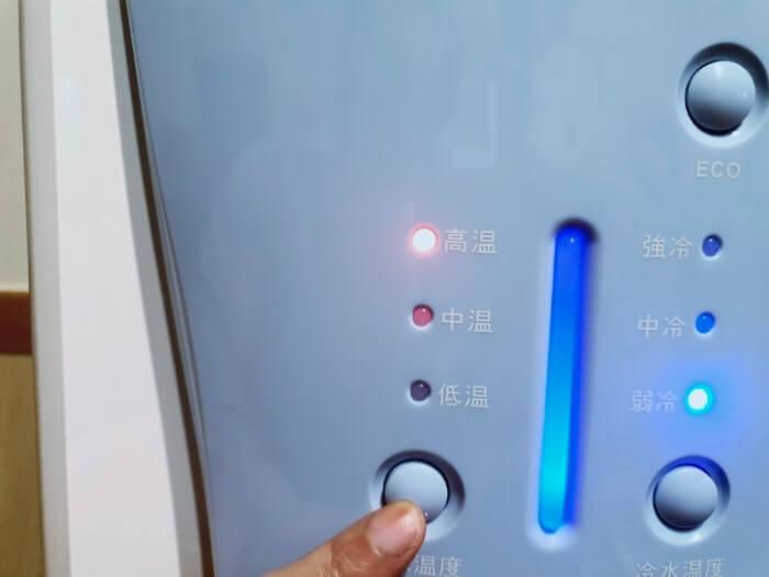 高温(90℃)