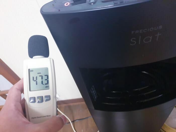フレシャスから販売中のスラットサーバーの駆動音を測定した結果