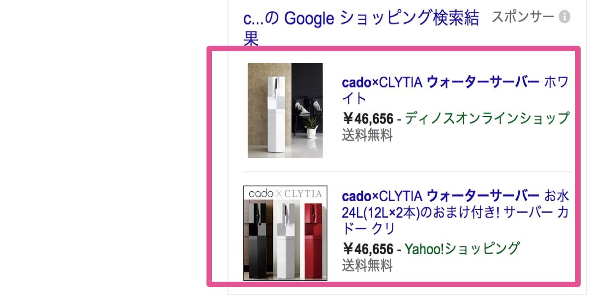 Cado(カドー)✕ウォーターサーバーは買取可能!