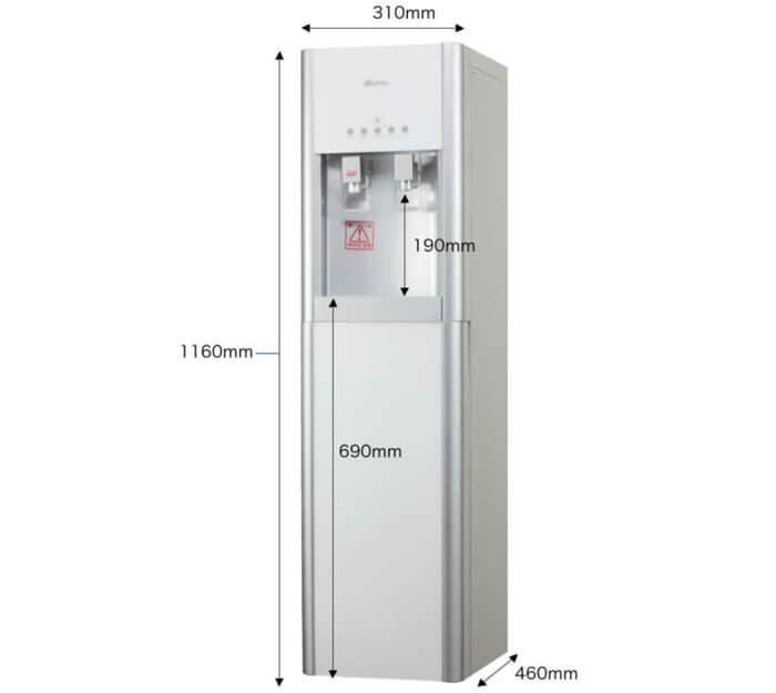 太陽量プランで利用可能な楽水ウォーターサーバー