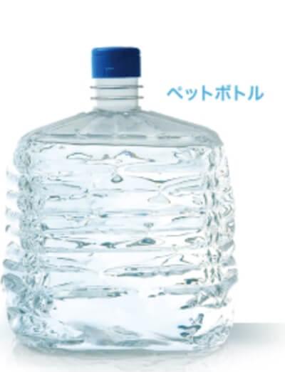 プレミアムウォーターのボトル容器はベコベコ潰れるのでそのままゴミ箱に捨てることが可能です!