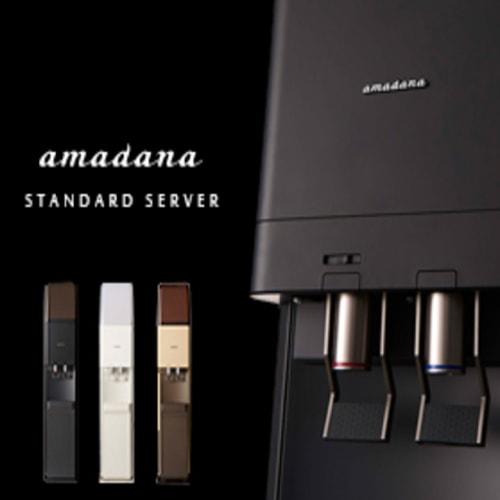 新・amadana(アマダナ)