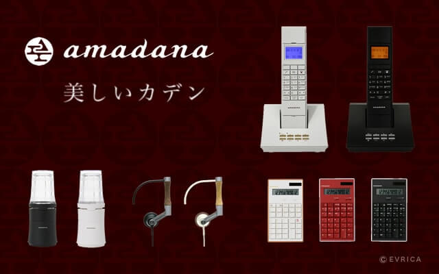 おしゃれなデザインに特化した製品を数多く販売しているamadanaから2017年に登場したウォーターサーバーです!
