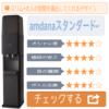 amadanaスタンダードサーバー(プレミアムウォーター)