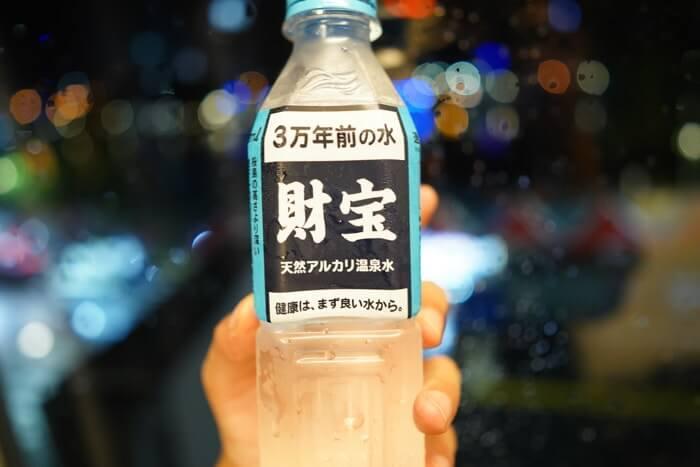 個人的には財宝温泉水よりも温泉水99のほうが飲みやすくて美味しかったです。