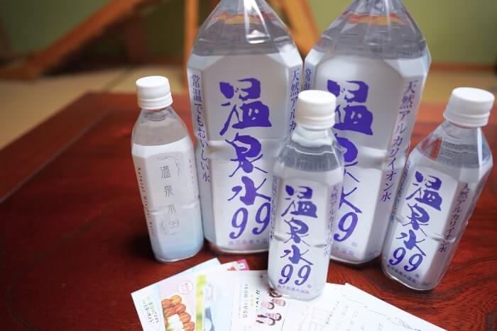 温泉水業界で1番費用の安いお試し購入可能の温泉水99が自宅にさっそく届きました!