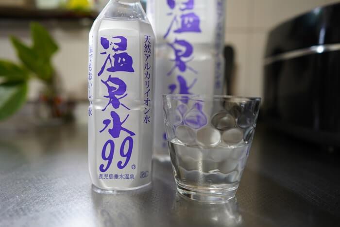 財宝温泉水より評判が高く、価格も安い温泉水99が980円でお試し購入可能です