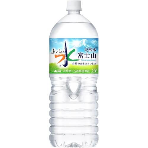 アサヒ飲料 おいしい水 富士山
