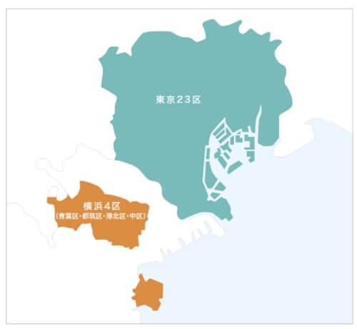 東京23区と一部の横浜地域しか配送を行っていません!