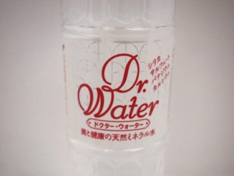 ペットボトルタイプのシリカ天然水・ドクターウォーター