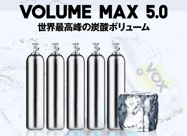 voxの炭酸水は非常につよい!