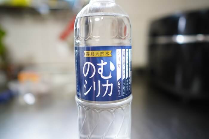 さすが人気の高いシリカ水ですね。非常に飲みやすく話題のシリカ成分をゴクゴク体内に吸収できちゃいます!