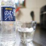 ペットボトル×シリカ水として非常に人気の高い飲むシリカを実際に購入してみました!