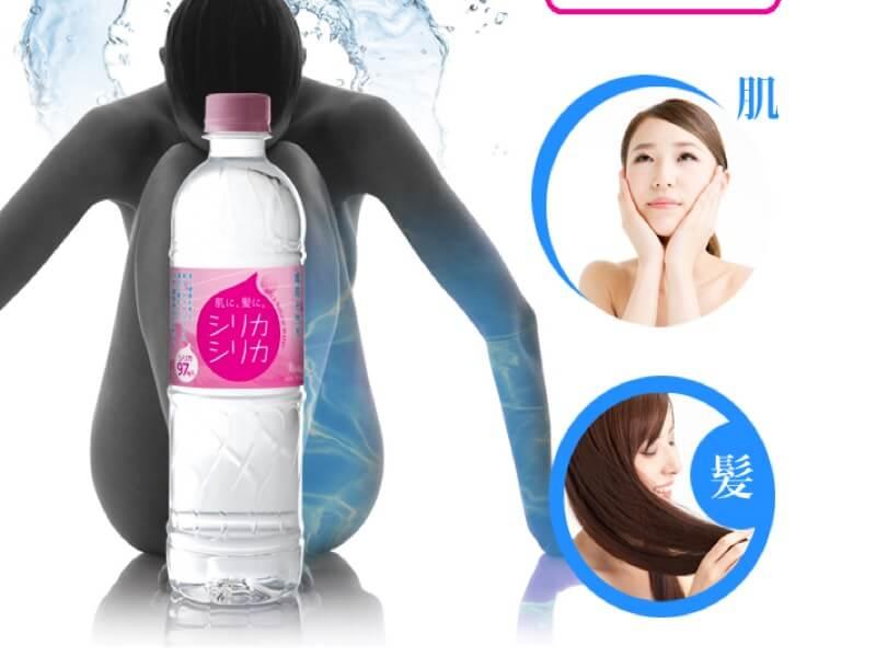 シリカ天然水が飲める【シリカシリカ】について深く解説します!