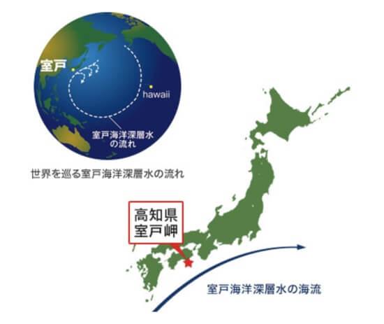 高知県の海洋深層水は特に口コミ評判が高く、一番効果があると評判の海洋深層水です。
