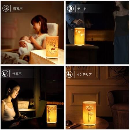和室向きのおしゃれな照明はこちらで詳しく解説しています。