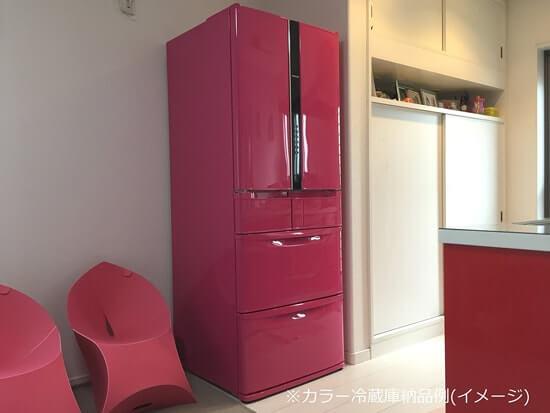 Haier ハイアール JR-NF445B カラー冷蔵庫 まるごとプラン イタリアンレッド