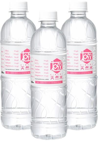 霧島・極天然水の料金詳細