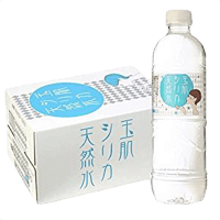 玉肌シリカ天然水のの商品画像
