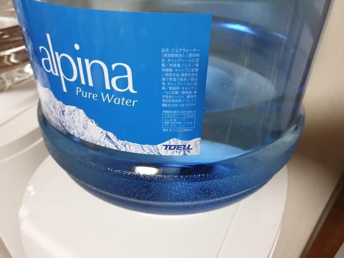 アルピナウォーターのボトル容器は、再利用の返却ボトル
