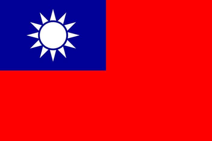 台湾に旅行に行く前にどうしても気になるのが水事情ですよね。詳しい説明・対処方法はこちらのページで徹底的に紹介しています。