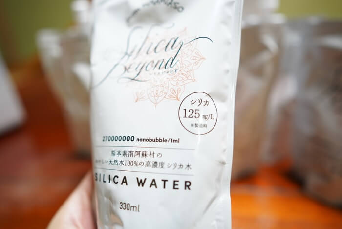 含まれているシリカ含有量で比較した場合、1番優れているのがこちらのシリカビヨンドです。