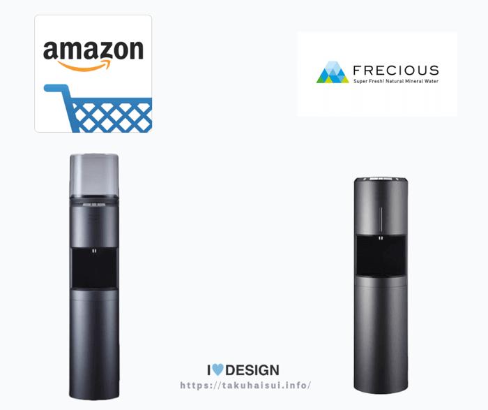 Amazon限定販売のデュオボトルと公式販売先サイト限定のデュオ