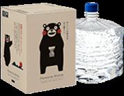 プレミアムウォーターから販売中の南阿蘇・天然水