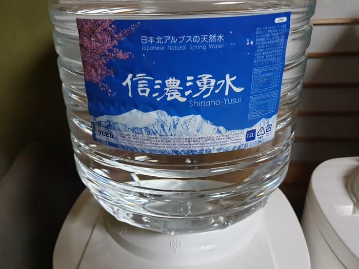 天然水サーバー最安値・信濃湧水レビュー