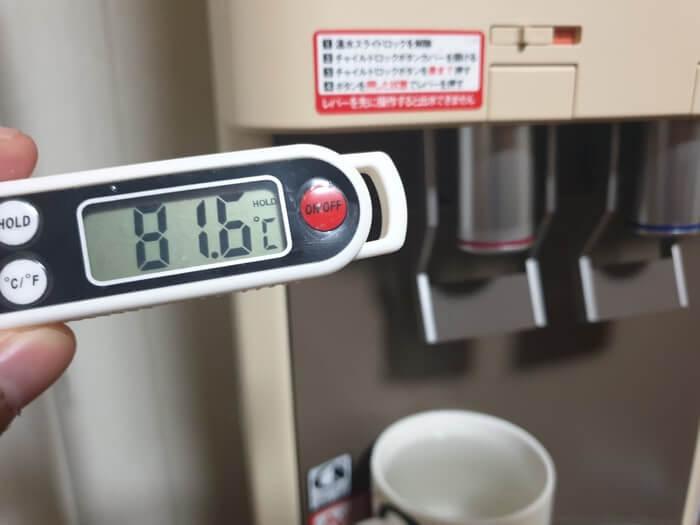 アマダナスタンダードサーバー【プレミアムウォーター】の温水温度測定結果