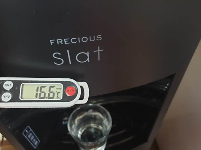 スラットの常温温度測定結果