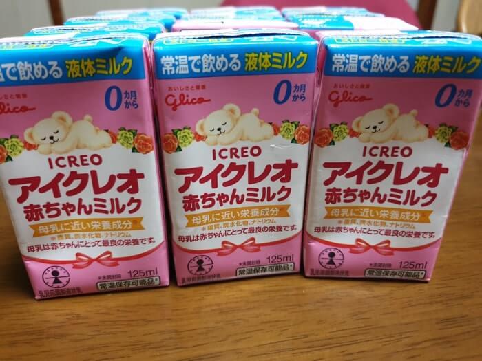 液体ミルク (アイクレオ)を実際に購入しました!