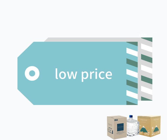 ランニングコスト・月額料金が安いウォーターサーバー特集