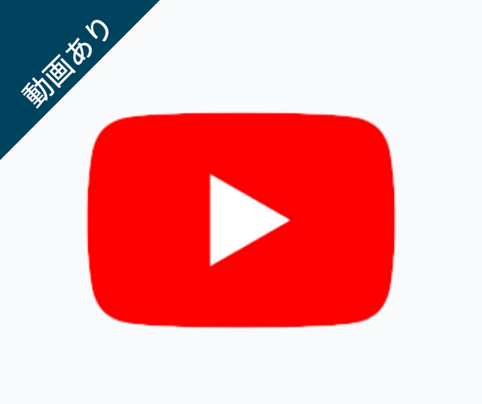 youtube動画『ウォーターサーバーの水抜き作業』