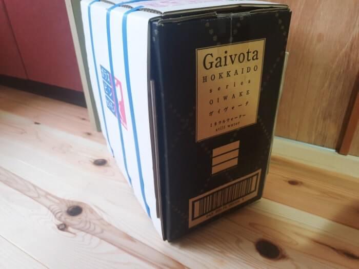 ガイヴォータの2Lボトルが入ったダンボール