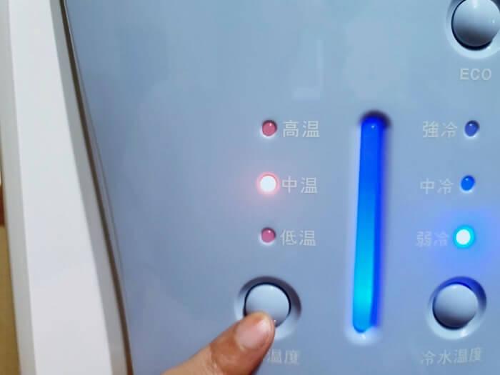 中温(85℃)