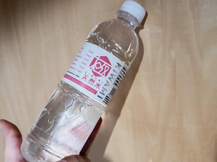 高濃度シリカ水の極天然水購入