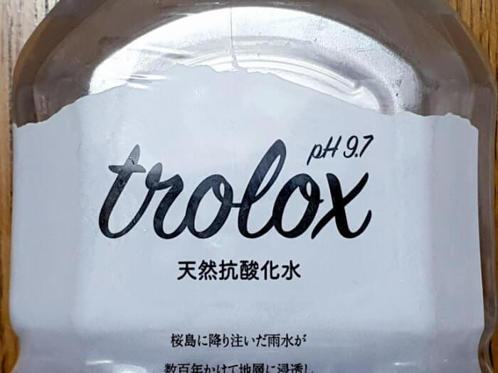 pH9,7のアルカリイオン水