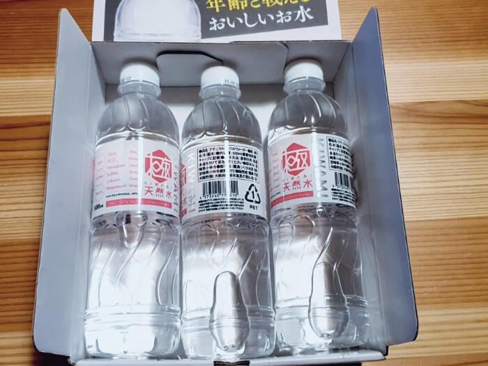 お試しパック500円