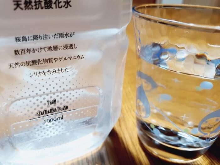 トロロックス水を飲む