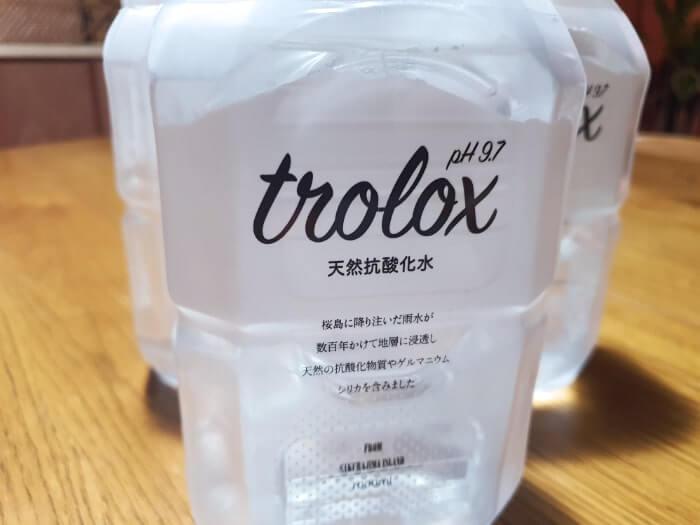 トロロックス水の味が一番分かるのは常温状態