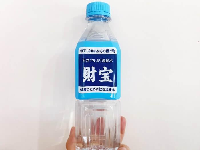 温泉水業界で非常に人気の高い財宝温泉水