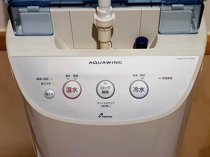 ふじざくら命水サーバーマシーンの主要機能