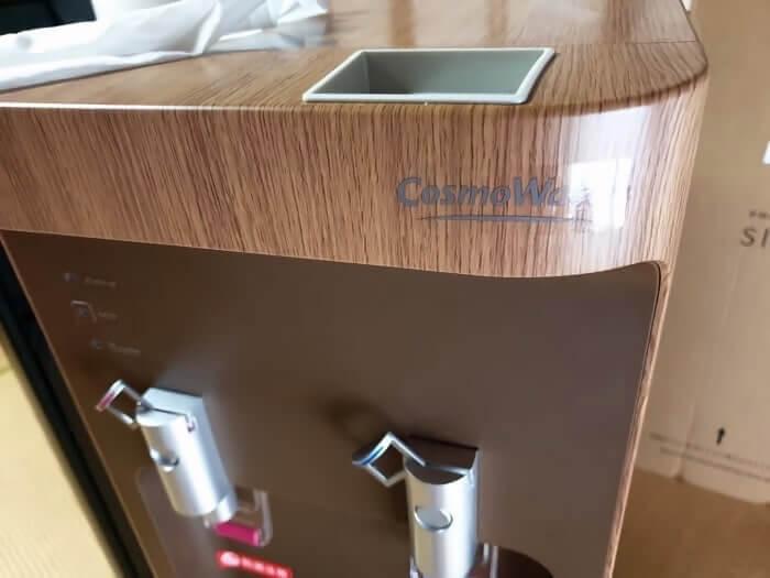 コスモウォーターsmartプラスのサーバーマシーン画像