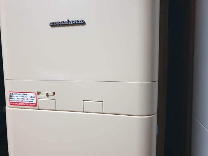 レトロな雰囲気が特徴のアマダナスタンダードサーバー全体像