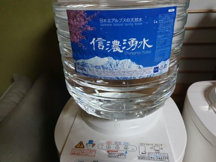 信濃湧水の商品画像