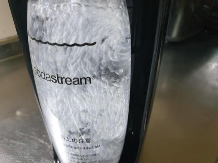 ソーダストリーム・炭酸水を加えた時