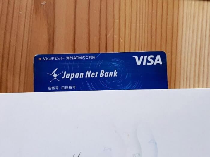 PayPay銀行Visaデビットカード