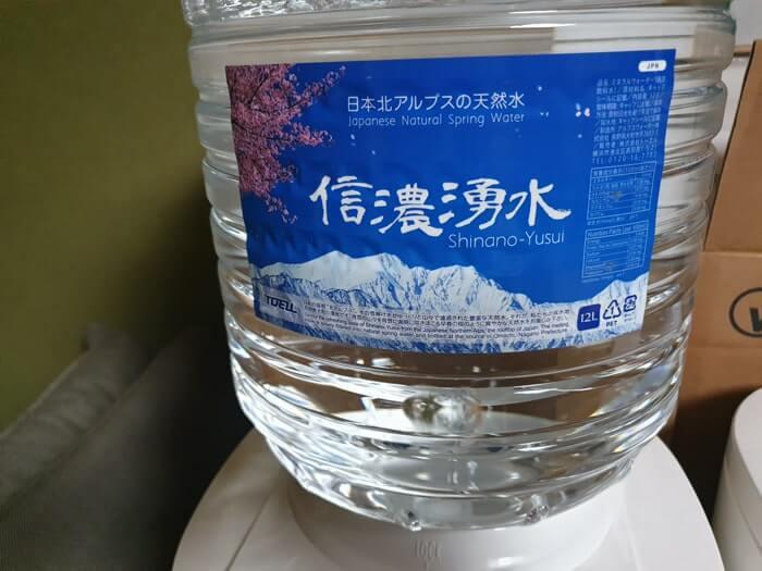 信濃湧水のサーバーマシーン画像