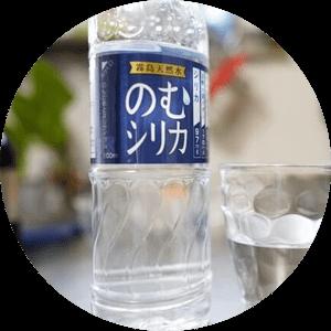 シリカ水の人気記事